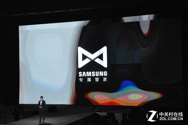 未免太贴心 Galaxy S8推出专属管家服务