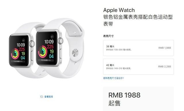 iPhoneX发布抢购将启 苹果产品线降价了