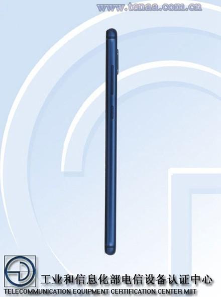 华为首款四摄手机入网 9月22日正式亮相