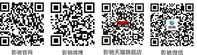 """""""将""""心独具称霸""""5""""林 影驰GTX950黑来袭"""