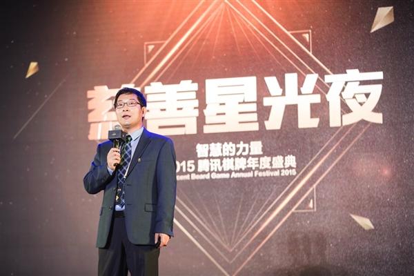 腾讯棋牌探索新公益 携众星捐款近600万