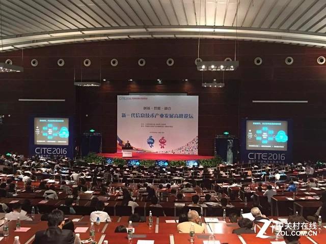 第四届中国电子信息博览会现场
