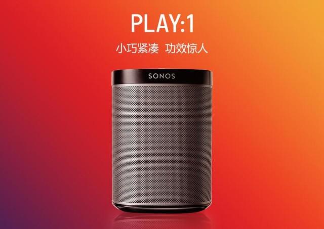 预热双·11 超低价抢Sonos PLAY:1音响!