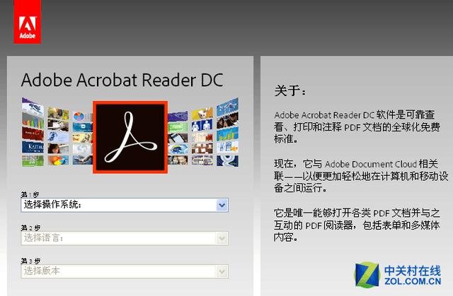 Acrobat Chrome浏览器插件曝出XSS漏洞