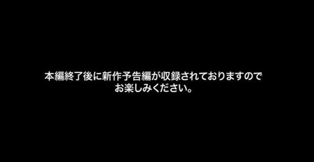 刀剑神域新作确定制作 详情10月公开