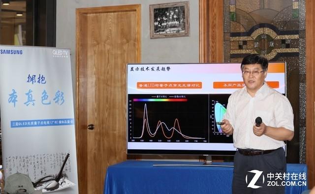 北交大徐征:量子点是显示行业未来趋势