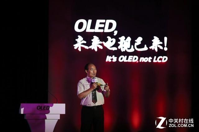专访海外专家:OLED电视画质/健康压倒LCD