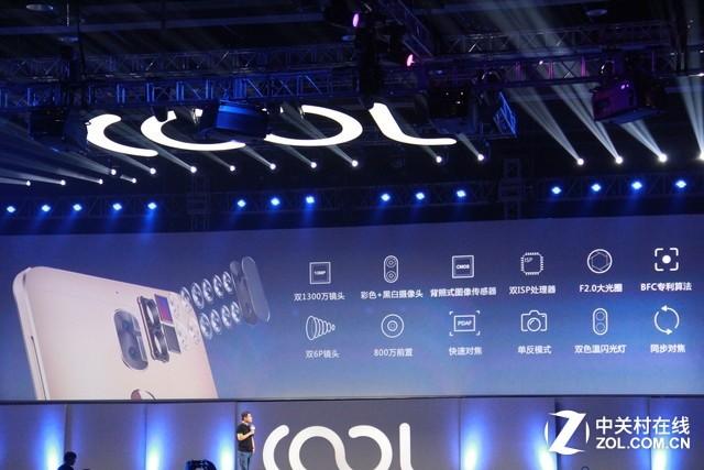 旗舰真双摄 酷派cool1手机发布