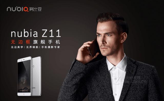 国庆价2899  nubia Z11(尊享版/全网通)