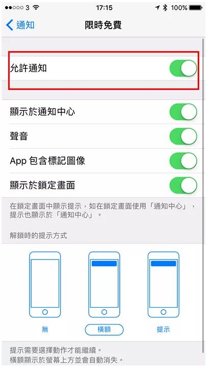 续航不给力?iPhone电量延长的十种方法
