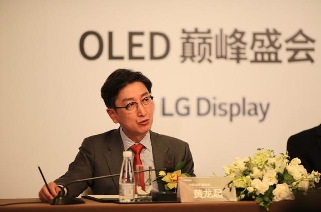 LGD:未来电视已来 得OLED者得天下!