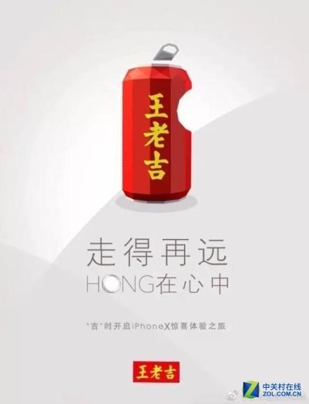 iPhone X蹭热点大赛拉开帷幕:杜蕾斯荣获MVP