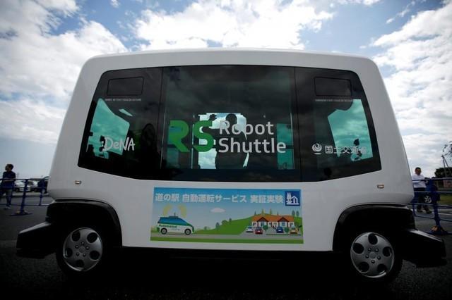 农村老年人出行难 日本用无人驾驶解决