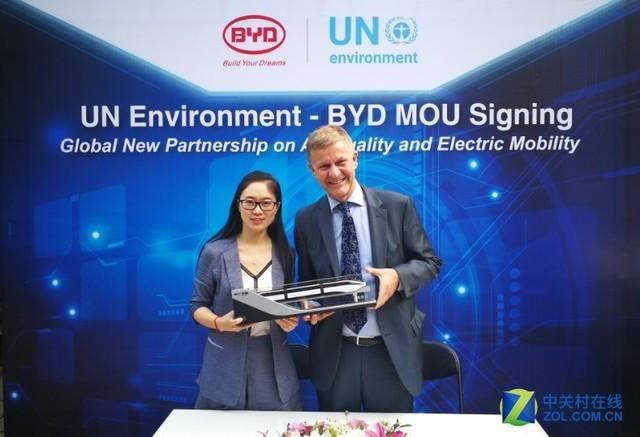 放眼全球 联合国环境署与比亚迪签约
