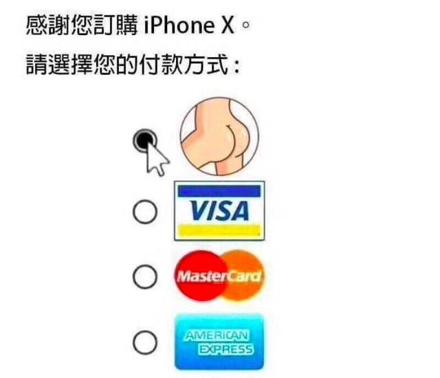iPhone X被玩儿坏了:一部手机买小米全家