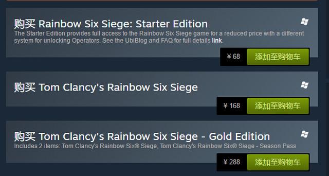 《彩虹六号:围攻》 仅68元限时重开