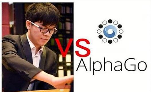 围棋人机大战柯洁对阵AlphaGo时间地点