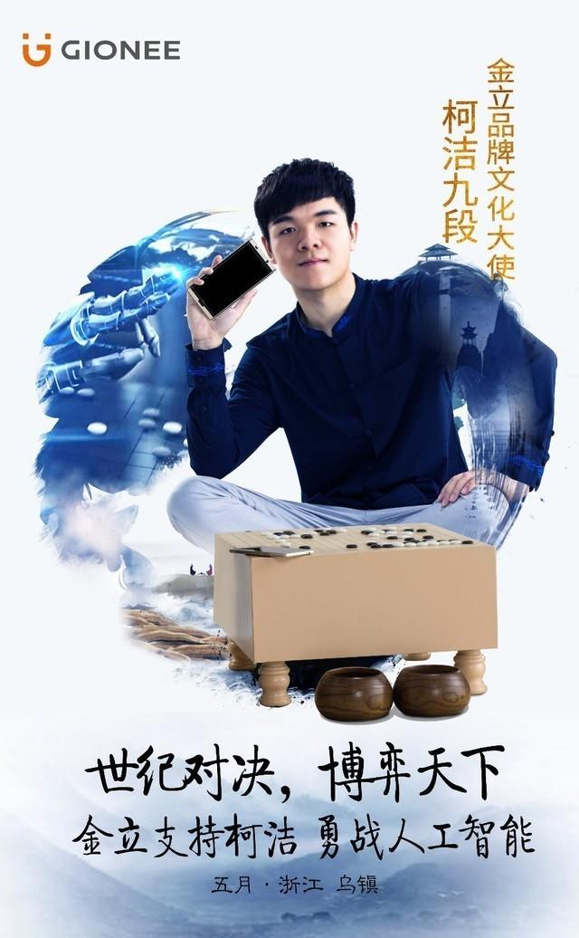 柯洁与AlphaGo的交手其实早有玄机