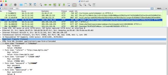 浪潮SSL加解密解决方案 提升加解密效率