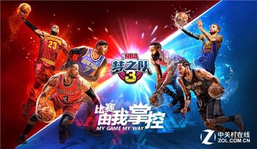 《NBA梦之队3》今日开测我的比赛我掌控