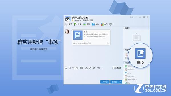 腾讯QQ再次更新 8.0.16919体验版发布