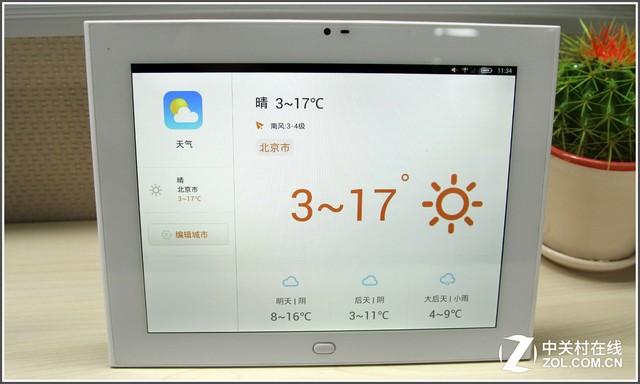 软硬结合 叮咚在家与松鼠相框App再对比