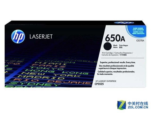 国庆促销 HP 650A(CE270A)特价仅5800