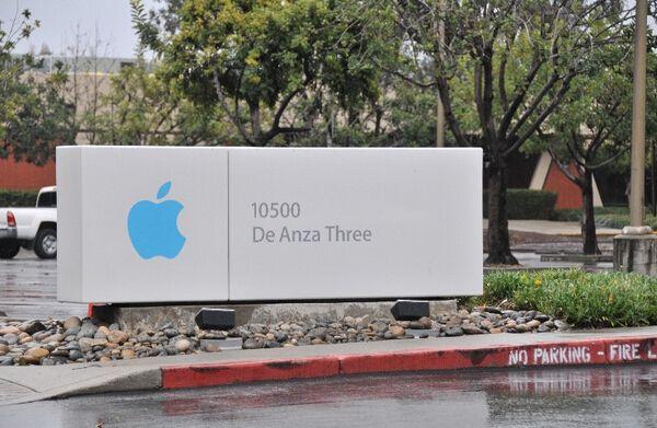 欧盟催账 爱尔兰快收取苹果的130亿欧元
