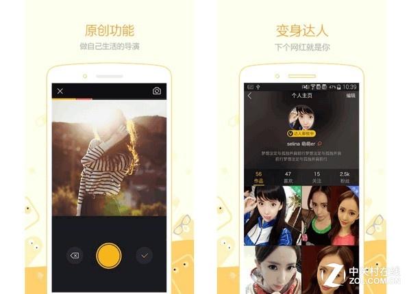 3.7佳软推荐:人生如戏靠演技 短微拍App