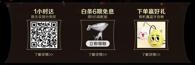 360手机N5游戏定制版 京东商城现货购