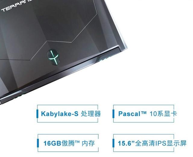 搭载英特尔黑科技!未来人类S6震撼登陆