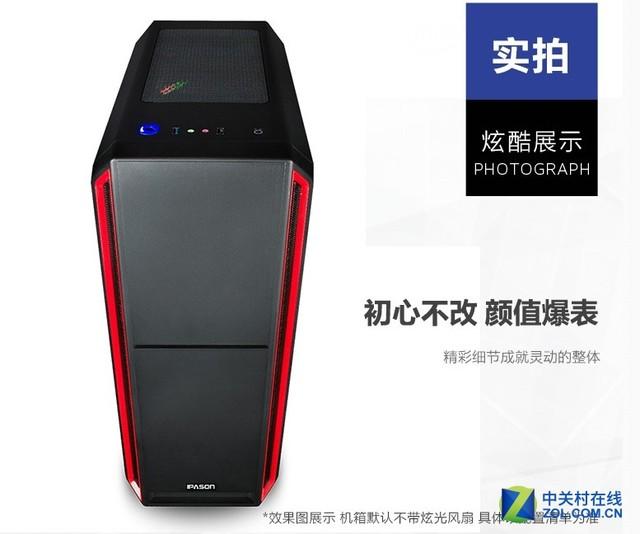 性价比极高 攀升7500/GTX1060主机热卖