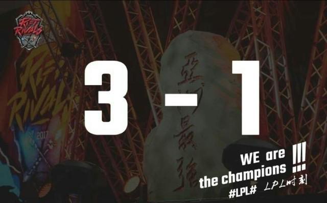 台湾观众又搞事情?看LPL夺冠竟然离场