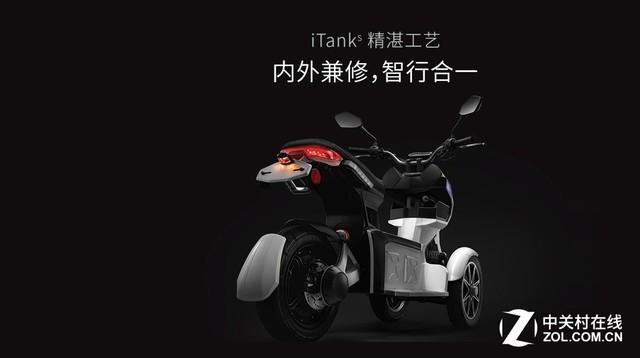 iPhoneX贵也有人买 推荐三款高端电动车