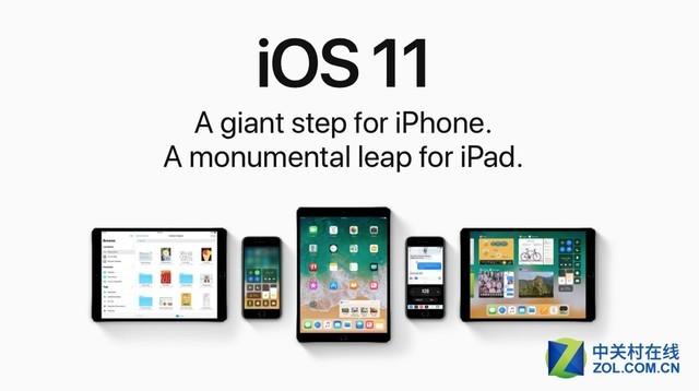 苹果 iOS 11 新功能抢先曝光 iPhone真牛