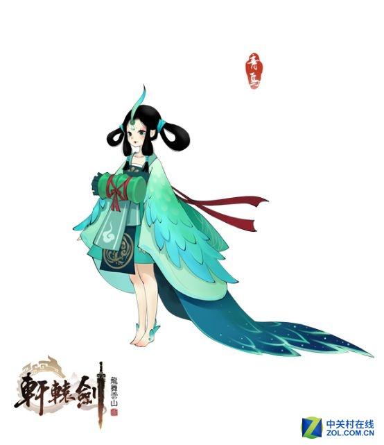 网易新手游公布 剧情依托《轩辕剑3》