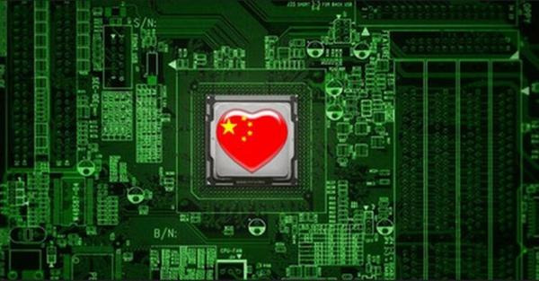 为了国产芯片 天朝决定投资1080亿美金