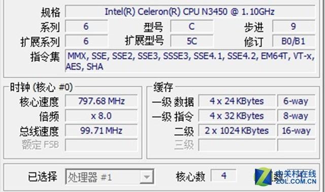 大容量高效续航 中柏EZpad 6s Pro平板