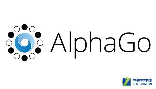 暴雪《星际争霸2》将与AlphaGo合作