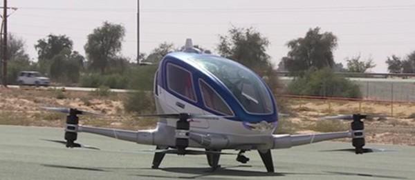 """""""打飞的""""迪拜飞行出租车试点运行"""