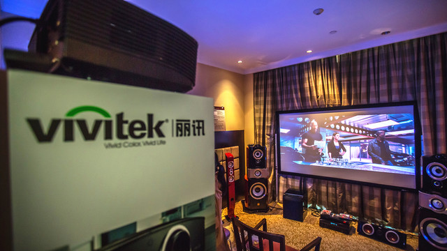 Vivitek家用投影机闪耀广州国际音响唱片展