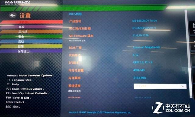 升级增值不加价 铭瑄中文B250仅售479元