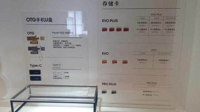 国行三星S8/S8+发布 可扩展性秒苹果!