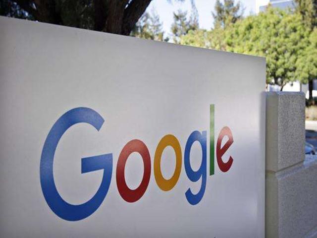 传欧盟周三向谷歌下发罚单:超10亿英镑