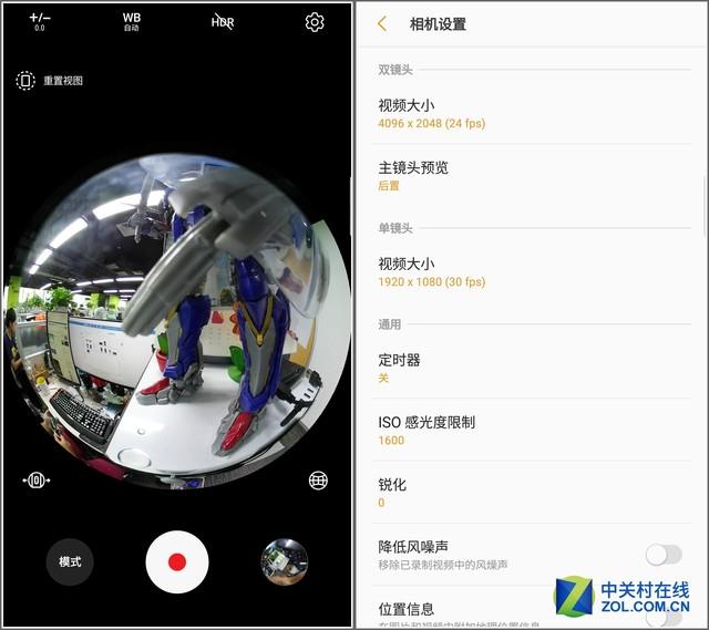 三星新版Gear 360 与好友分享你的视界