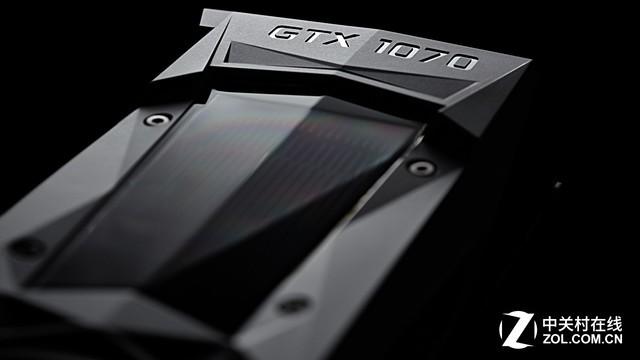 对抗AMD Vega 56:Nvidia GTX 1070 Ti曝光