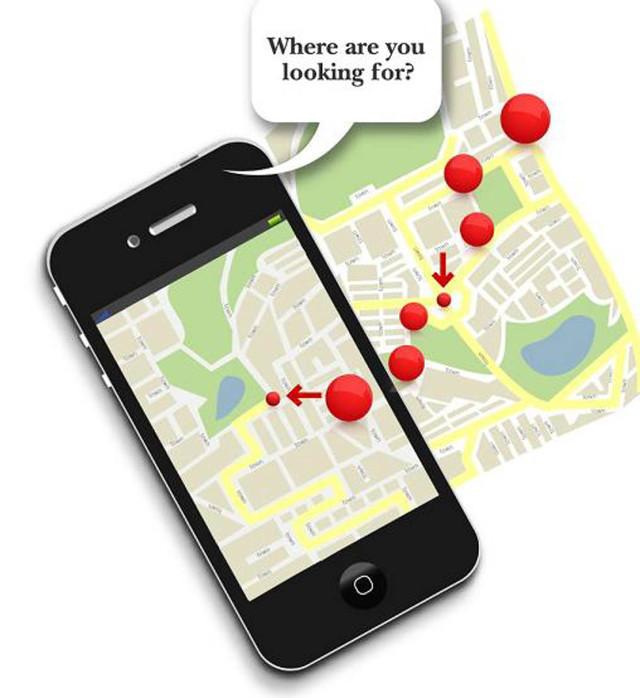 """""""我在这,你在哪"""" 手机地图定位为啥不准"""