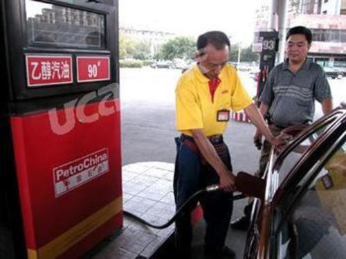 将推车用乙醇汽油