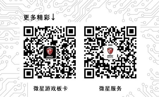 迎接CS:GO公测装新机选微星B250M PRO-V主板