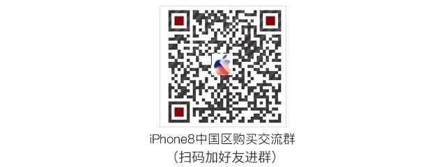 10年前投1万买苹果股票 能赚81部iPhoneX